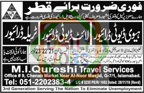 Jobs In MI Qureshi Travel Services 21 Nov 2018 last date: 23