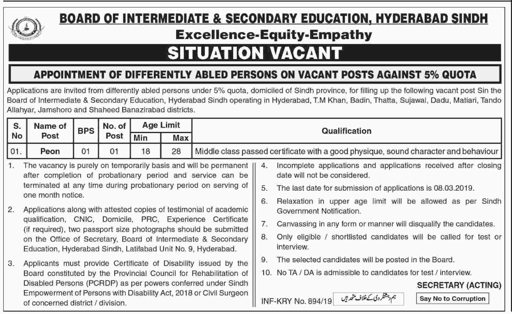 jobs in Board Of Intermediate & Secondary Education in