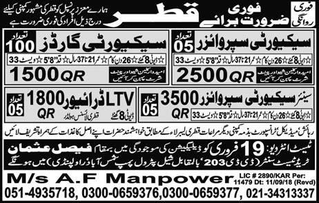 Driver jobs in Faisal Usman Trade Test Center in Rawalpindi