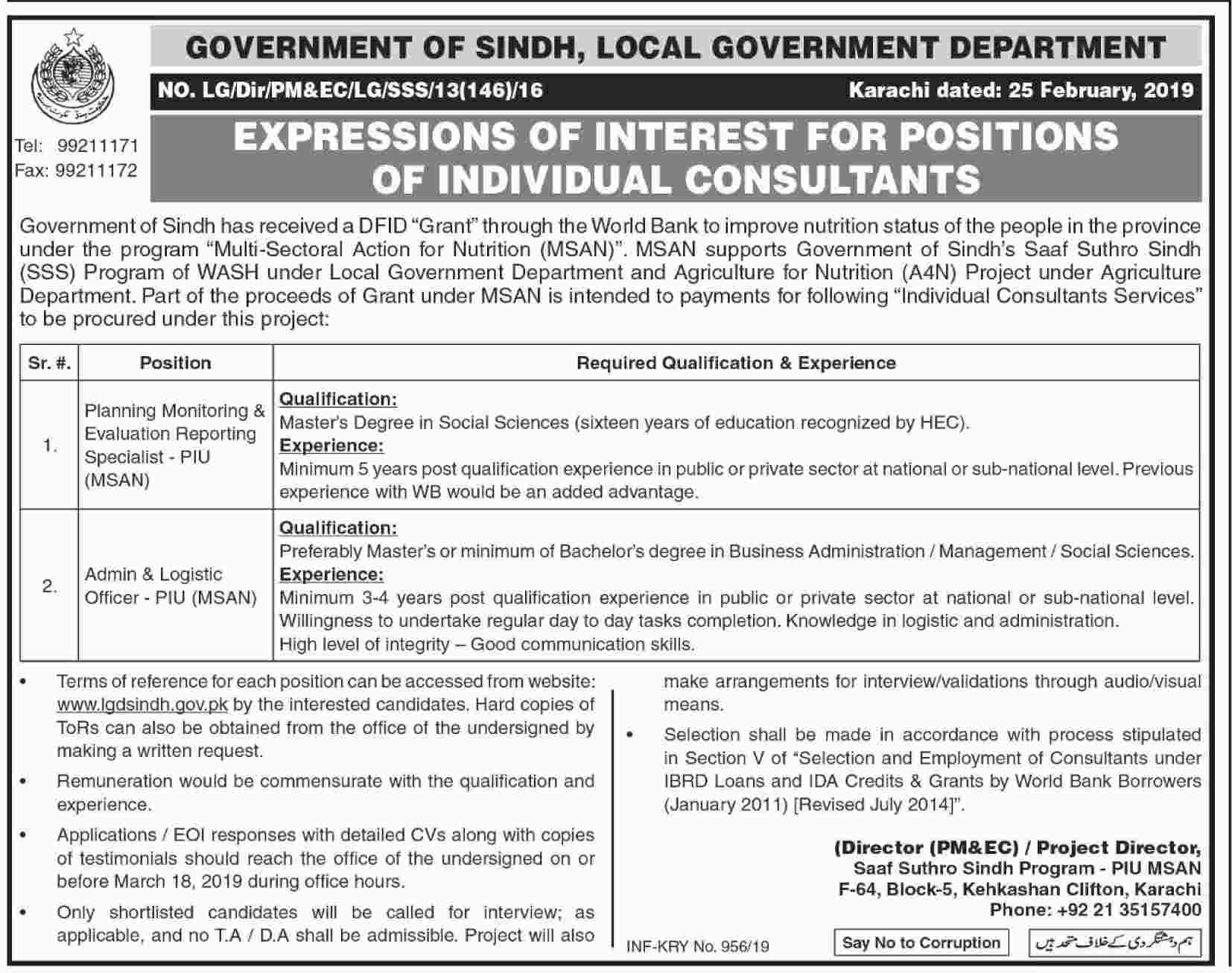 jobs in Local Government Department in Karachi -Planning Monitoring