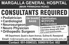 jobs in Margalla General Hospital in Rawalpindi -Consultant