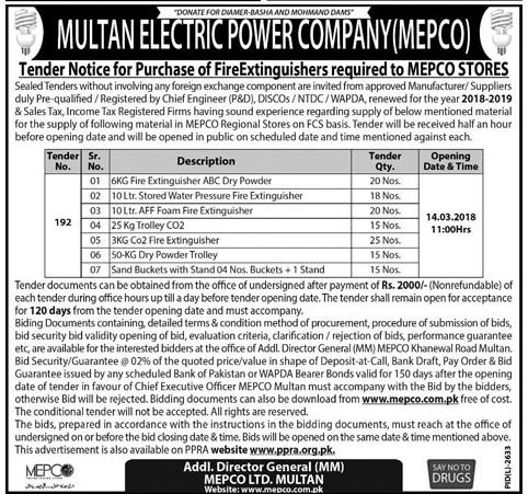 Mepco Multan Tender Notic | dailyjobes com - Latest Jobs in