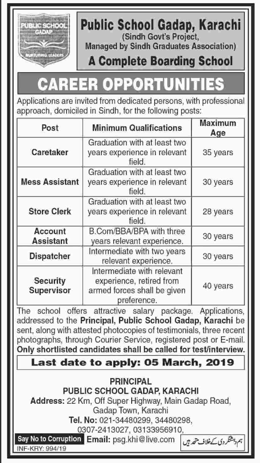 jobs in Public School Gadap in Karachi -Store Clerk jobs