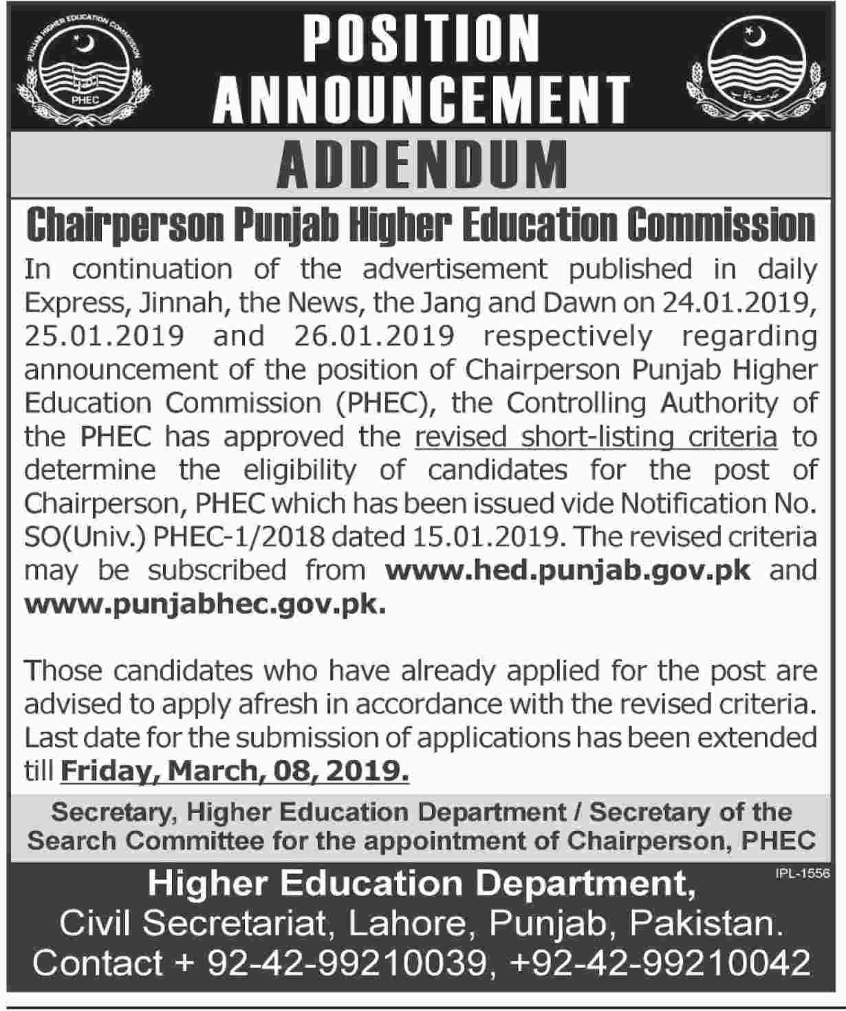 jobs in Punjab Higher Education Commission in Lahore -Chairperson
