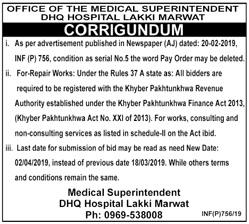 Dhq Hospital Lakki Marwat Tender Notice | dailyjobes com