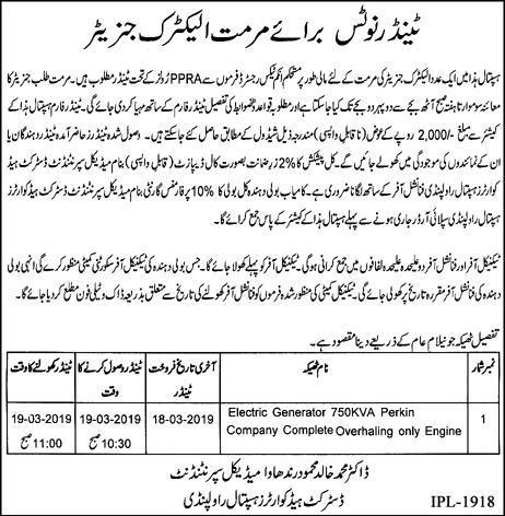 Dhq Hospital Rawalpindi Tender Notice | dailyjobes com