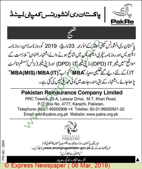 jobs in Pakistan Reinsurance Company Limited in Karachi