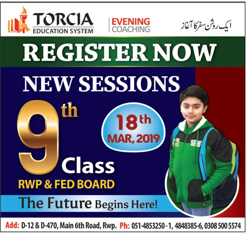 Torcia Education System Rawalpindi | dailyjobes com - Latest