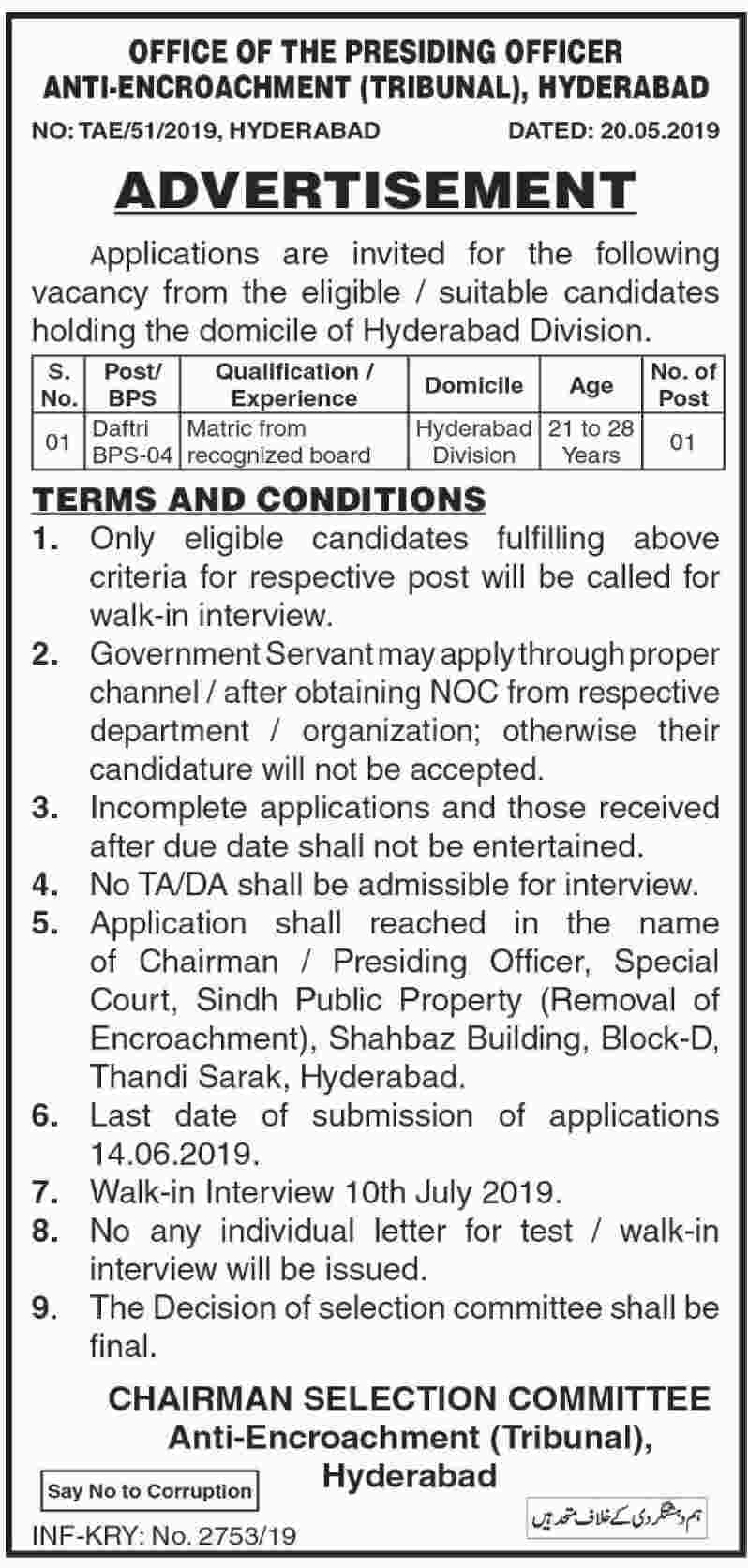 Jobs In AET – Anti Encroachment Tribunal Hyderabad jobs 24 May 2019