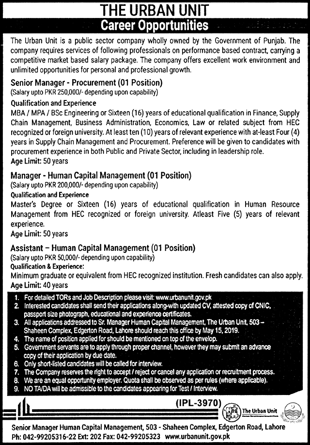 jobs in Zaitoon Pakistan Private Limited in Lahore -Manager