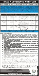 NTS Jobs In Office Of The Deputy Commissioner 29 May 2019 -Jobs In