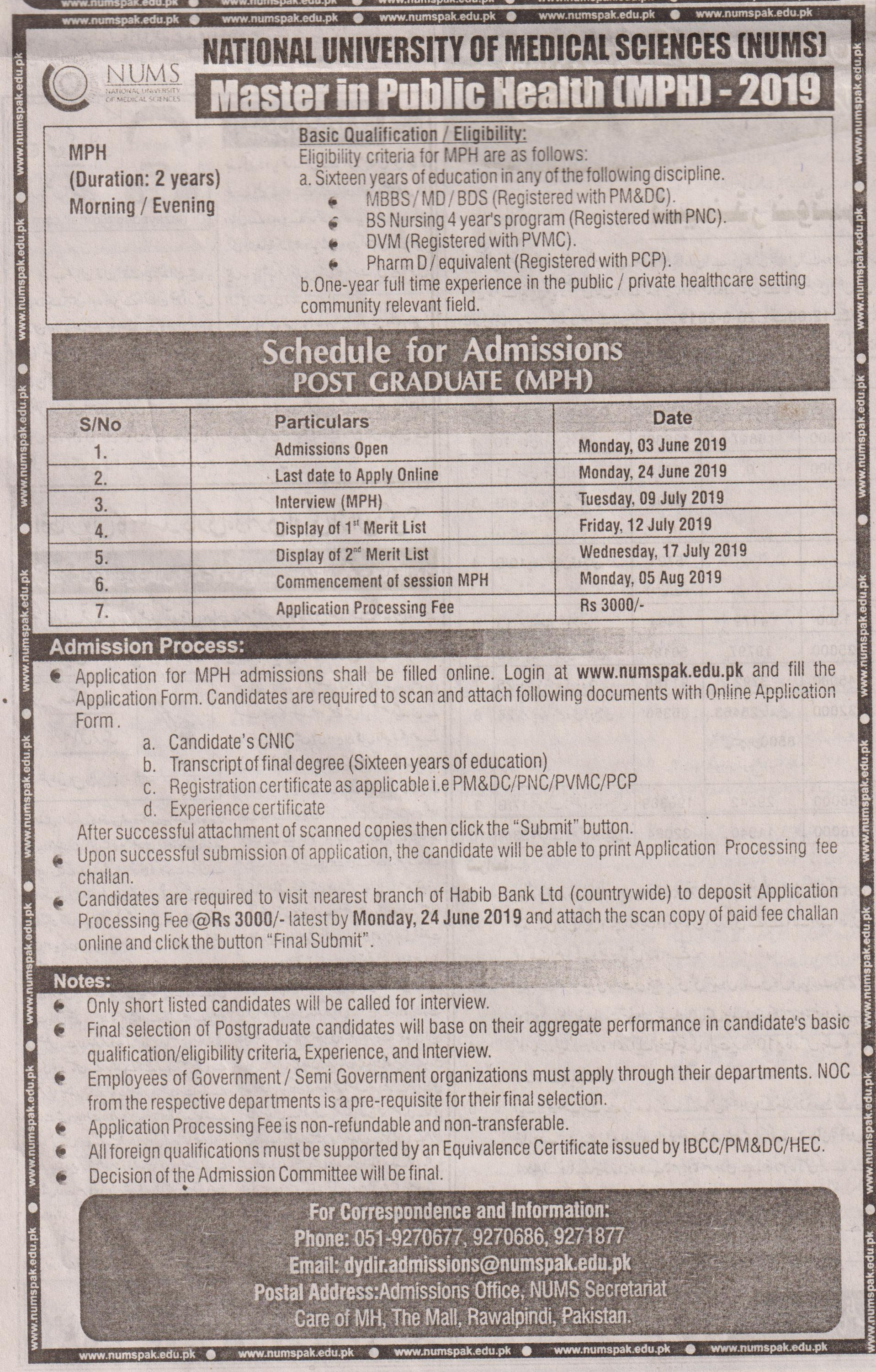 Mph admission in islamabad 2019