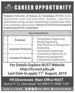National University Of Science And Technology NUST 05 Aug