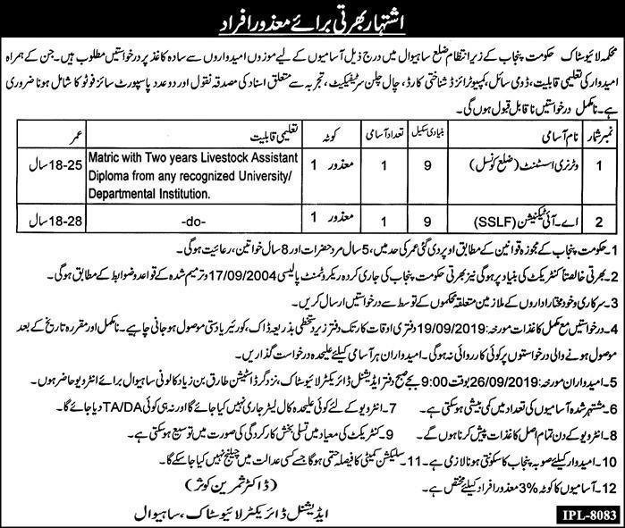 jobs in New Gulf Pak Recruiting Agency in Rawalpindi -Driver