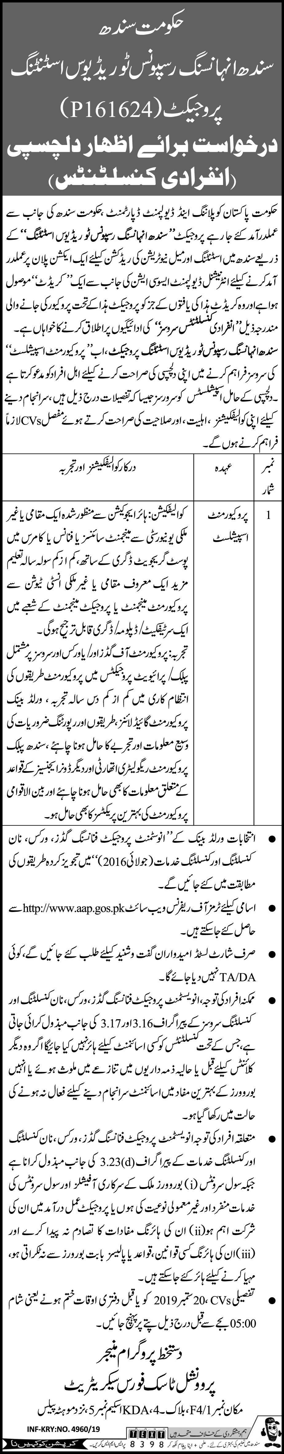 Planning And Development Department 05 Sep 2019 -Jobs In